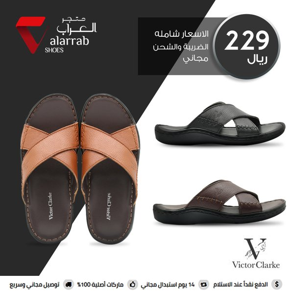 9948f7fae #حــــذاء hashtag on Twitter