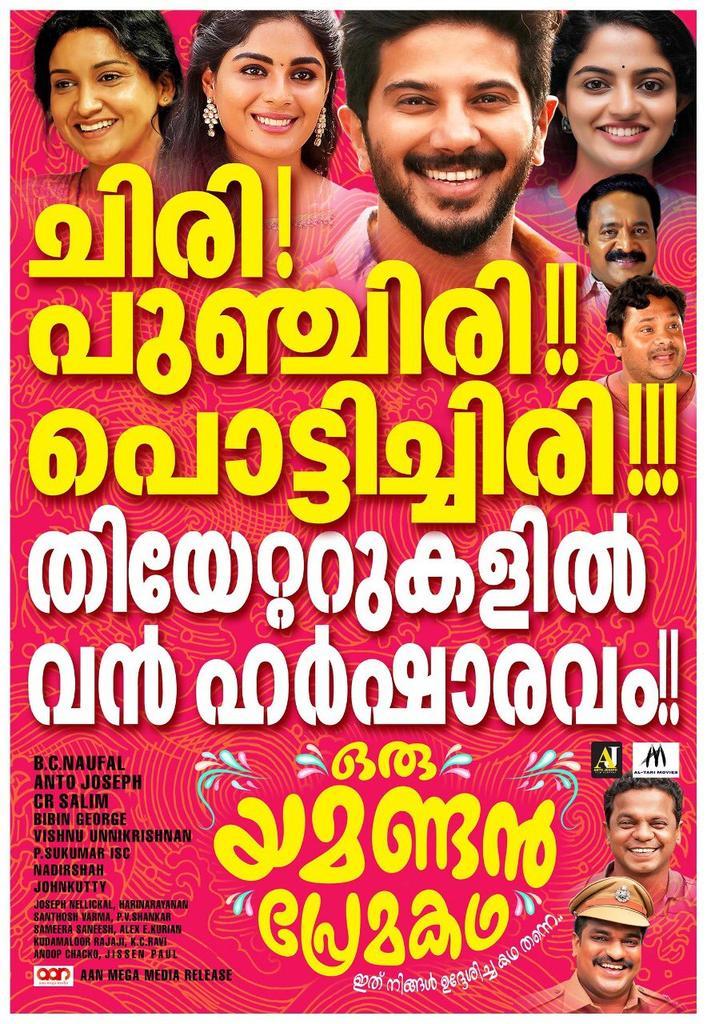 #OruYamandanPremaKadha Running Successfully In Theaters Near You!☺️  Raining Houseful Shows Continues All Over Kerala & Gcc!😊  Excellent Weekend Guaranteed!👌 @dulQuer @Nikhilavimal1 @SoubinShahir