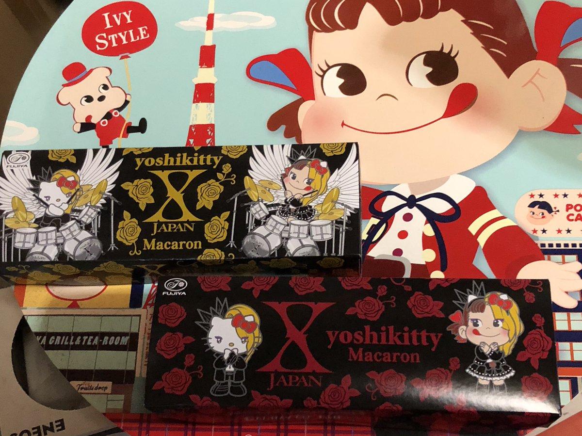 ট ইট র 不二家洋菓子店 話題沸騰中 の Yoshikittyマカロン