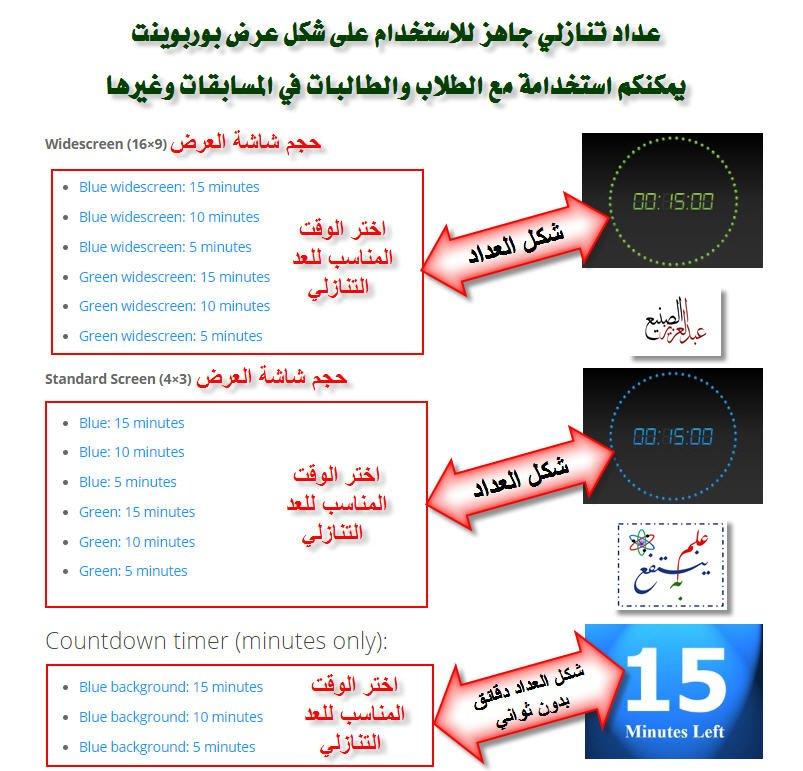 ابتدائية كلاخ/الطائف (@Maha26209871)   Twitter