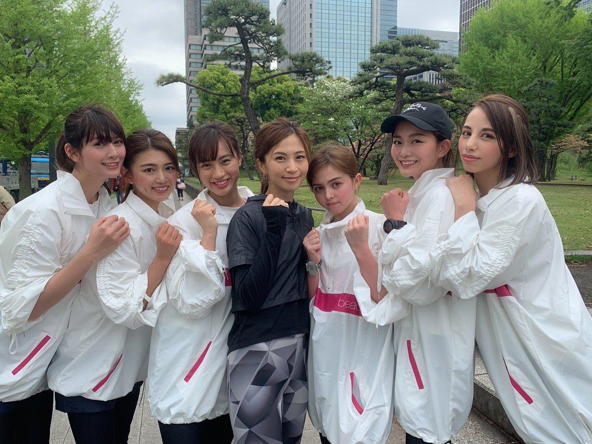 e556800ee994e #TOKYOGIRLSRUN #東京ガールズラン pic.twitter.com/wPqg21A6E5
