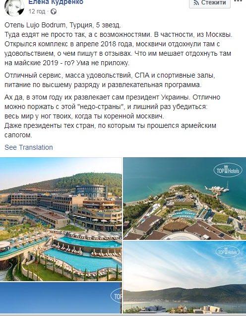 Роздача паспортів в ОРДЛО обійдеться Росії в 100 млрд рублів, - Путін - Цензор.НЕТ 4264