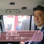 安倍首相や菅官房長官との恋愛シミュレーションゲームが発売!?