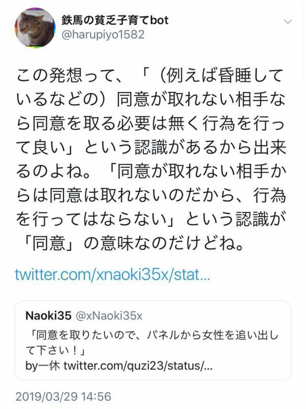 J なん 鉄 オタ 【悲報】鉄道Youtuberの「スーツ」じわじわと鉄オタから嫌われ始める…………
