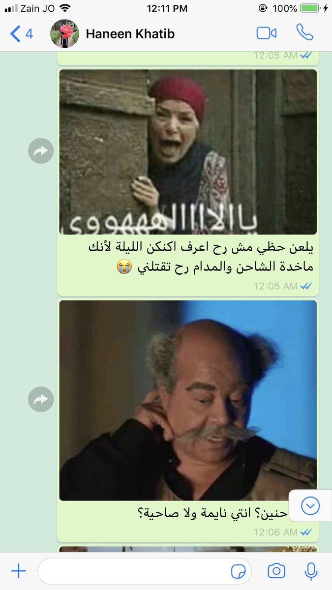 Hashtag افيهات Sur Twitter
