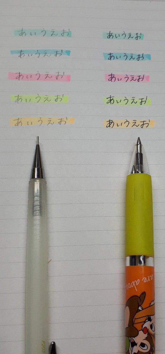 test ツイッターメディア - 【商品紹介】  ダイソーの 「マーキングペン」   滲みやすいタイプのボールペンだと、 大変なことになるけど、 普通のボールペン(3食入りなど) は大丈夫です!  色もパステルでとっても可愛いです! ぜひ買ってみては?  #ダイソー  #文房具 https://t.co/qwL83cN2nE