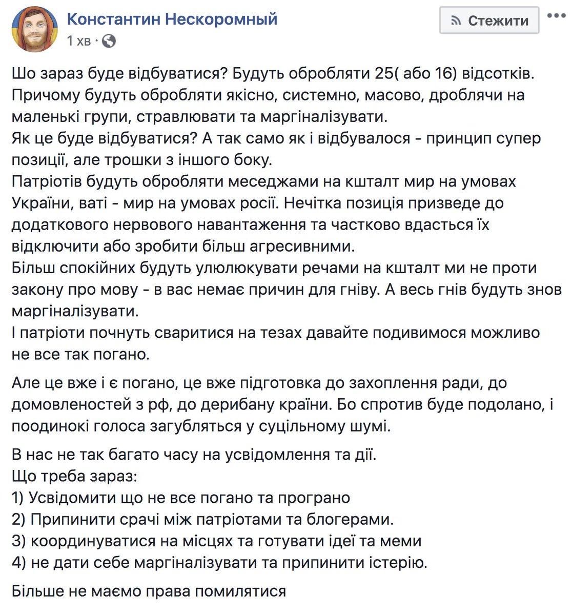 Роздача паспортів в ОРДЛО обійдеться Росії в 100 млрд рублів, - Путін - Цензор.НЕТ 2485