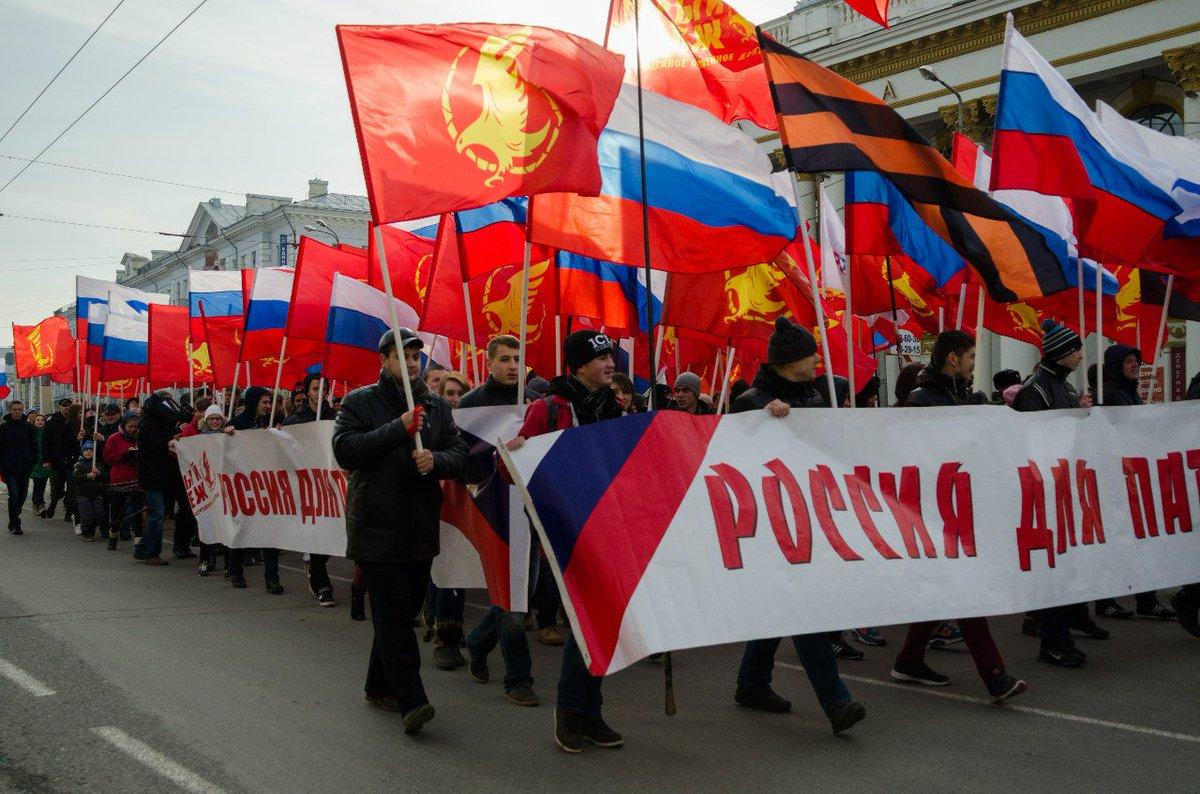 Картинки патриотические россия