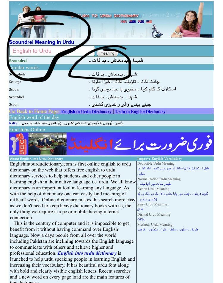 Mir Mohammad Alikhan on Twitter: