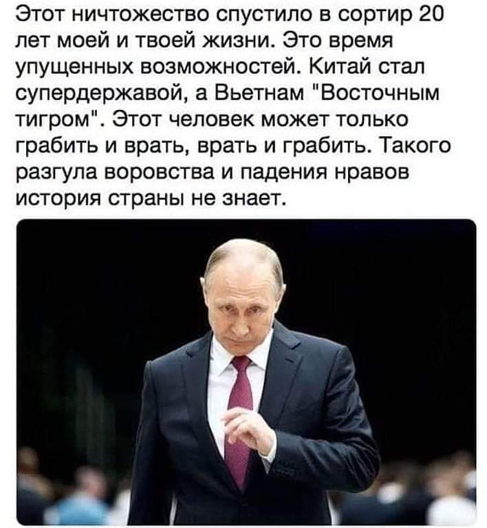 Спрощений порядок отримання російських паспортів може поширитися на всіх жителів України, - Путін - Цензор.НЕТ 709