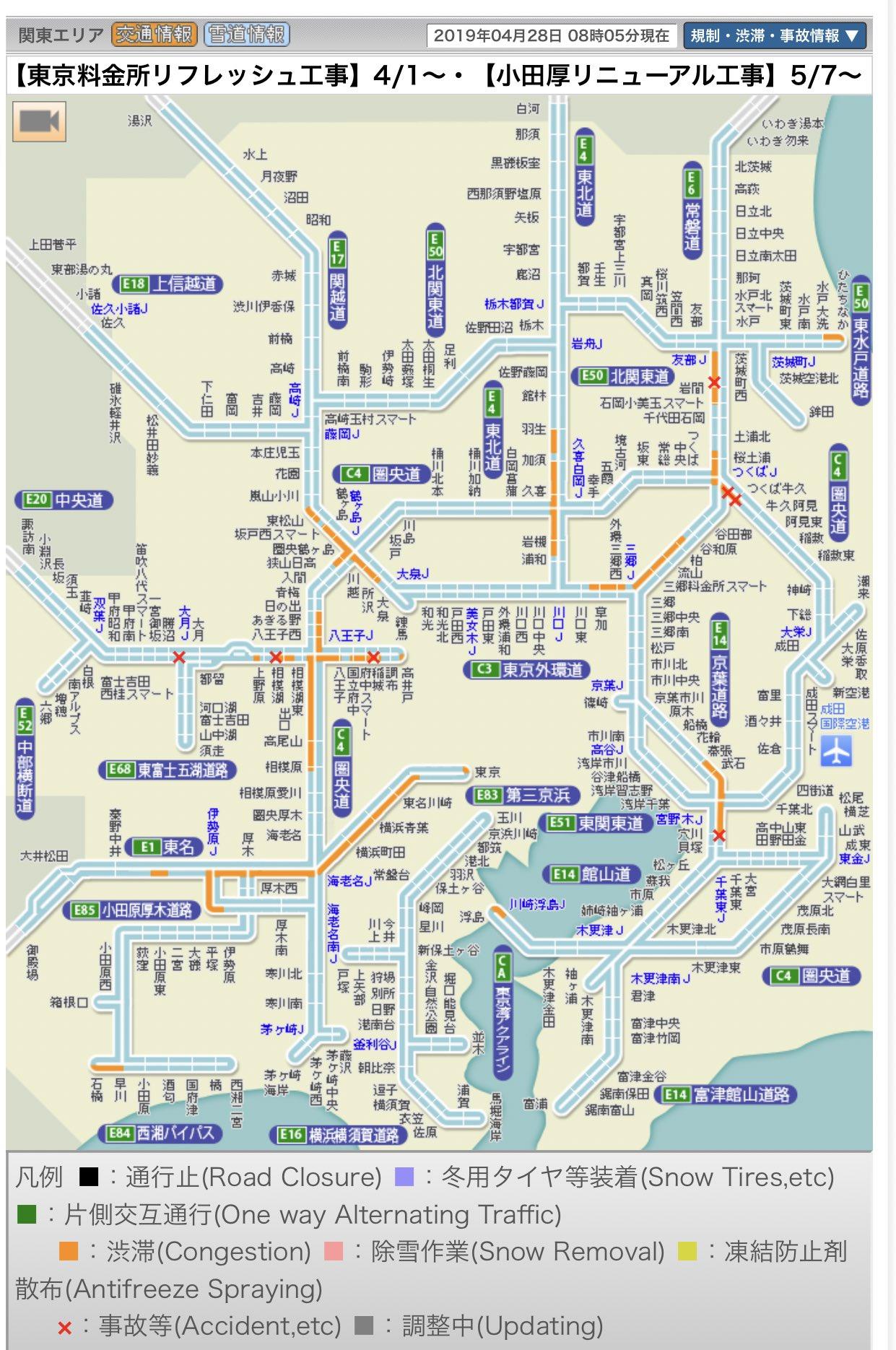 画像,中央道上り→首都高は順調に流れています。首都高→中央道下り、調布~府中バス停付近から断続的に20キロほど詰まってる模様。 https://t.co/YSTVau…