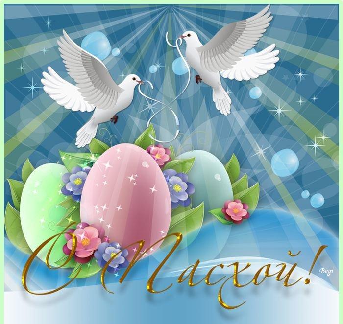 Открытки к пасхальные воистину воскрес, открытки