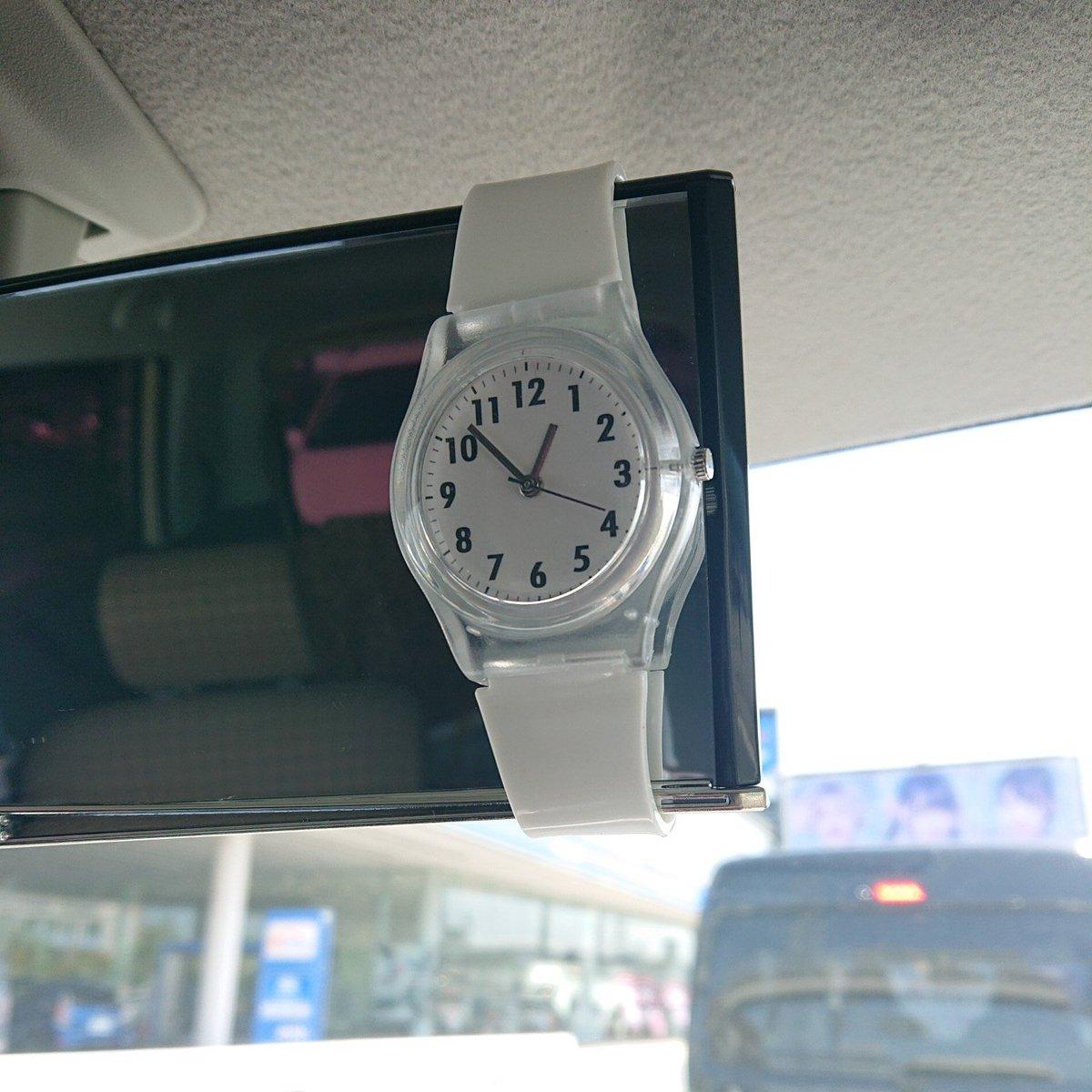 test ツイッターメディア - キャンドゥの腕時計⌚ CASIOの時計使ってたんだけど電池切れちゃって、電池交換してもらうより新しい時計買った方が安そうだし、電池切れたら捨てるなら安くていいやと思って  ついでにエリップスとミランダ❤️  #キャンドゥ #エリップス https://t.co/gwMTEICFsF