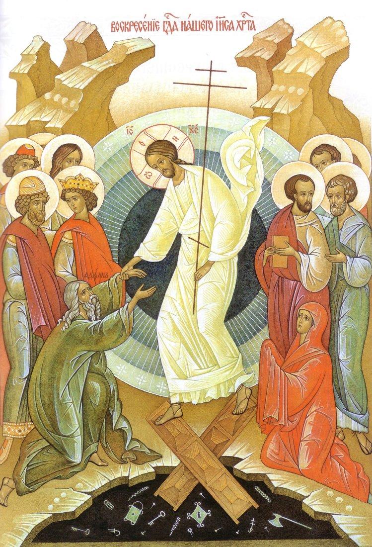 Открытка анимация, открытка воскресение господне