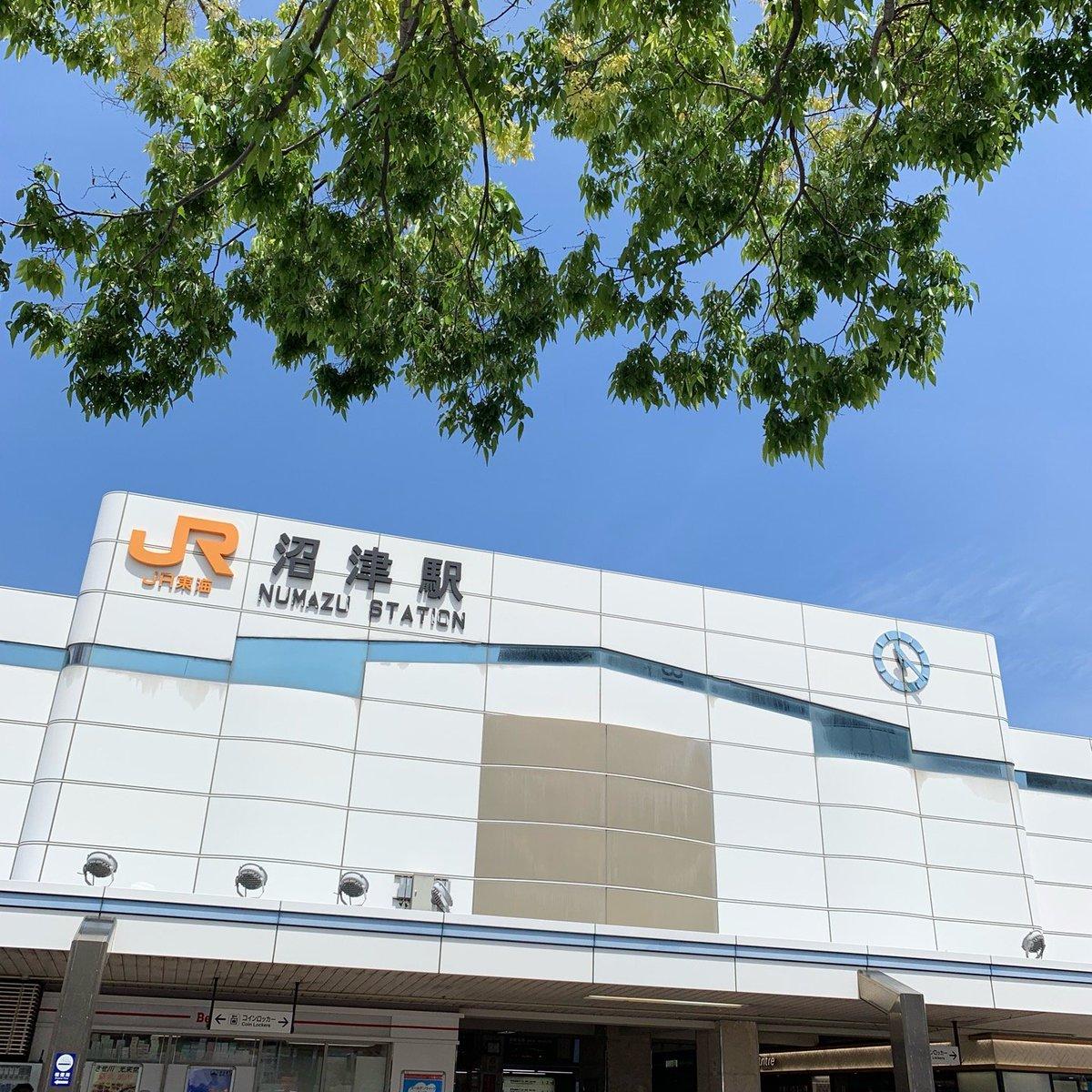 沼津駅 南口