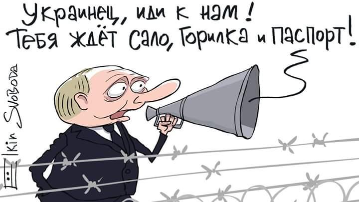 У німецькому Бундестазі анонсували нову ініціативу щодо запобігання російській агресії на Донбасі - Цензор.НЕТ 54