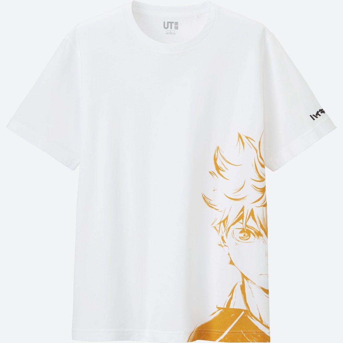 ハイキュー!!のUTが全国のユニクロで販売決定!普段使いできるオシャレなデザインのTシャツが3種類登場します!ゴミ捨て場の決戦モチーフや、月島のあの名シーンをデザインしたUTも!販売開始は5月下旬予定です!!#hq_anime