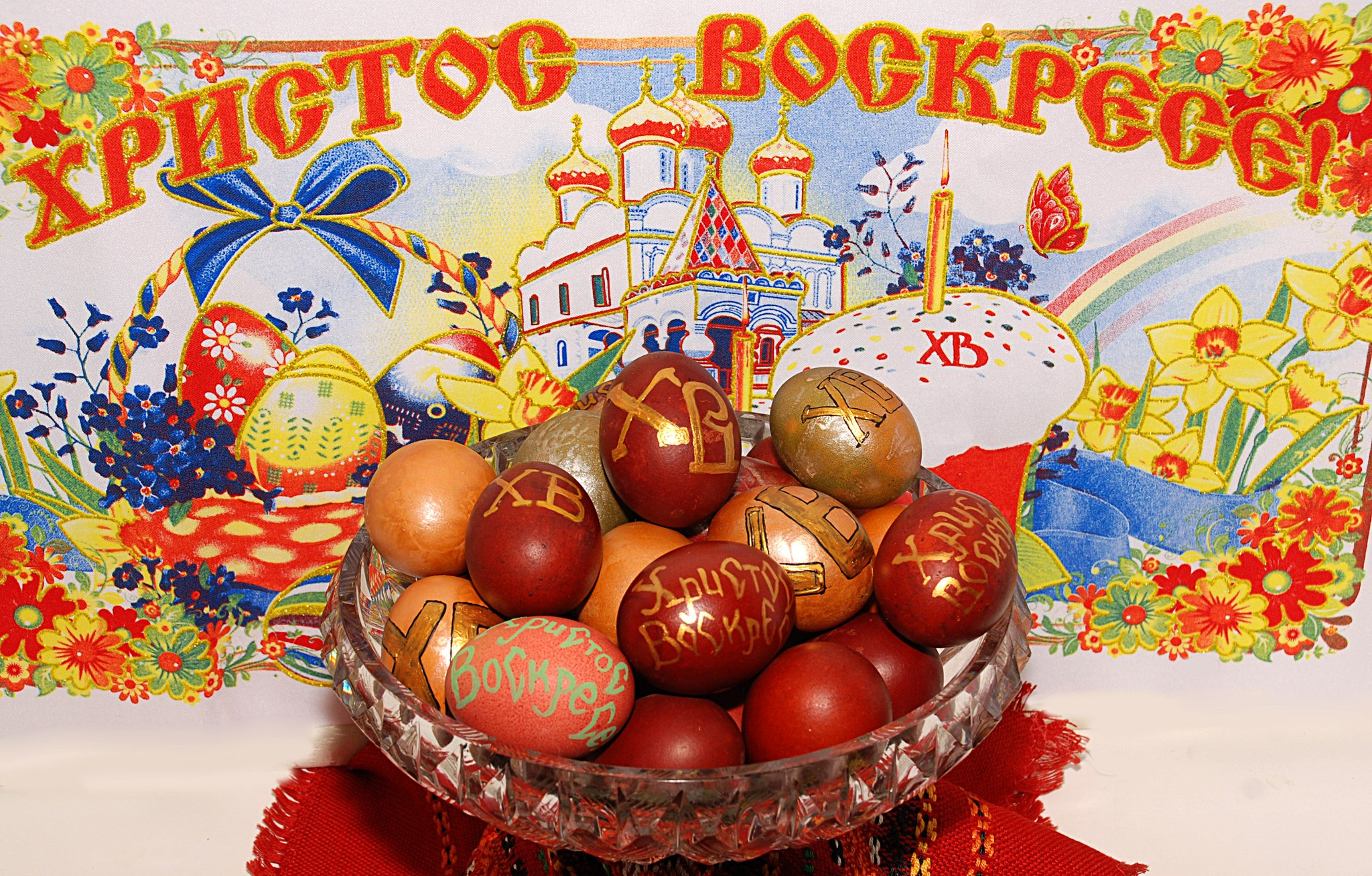 Новогодние, открытки на христос воскресе