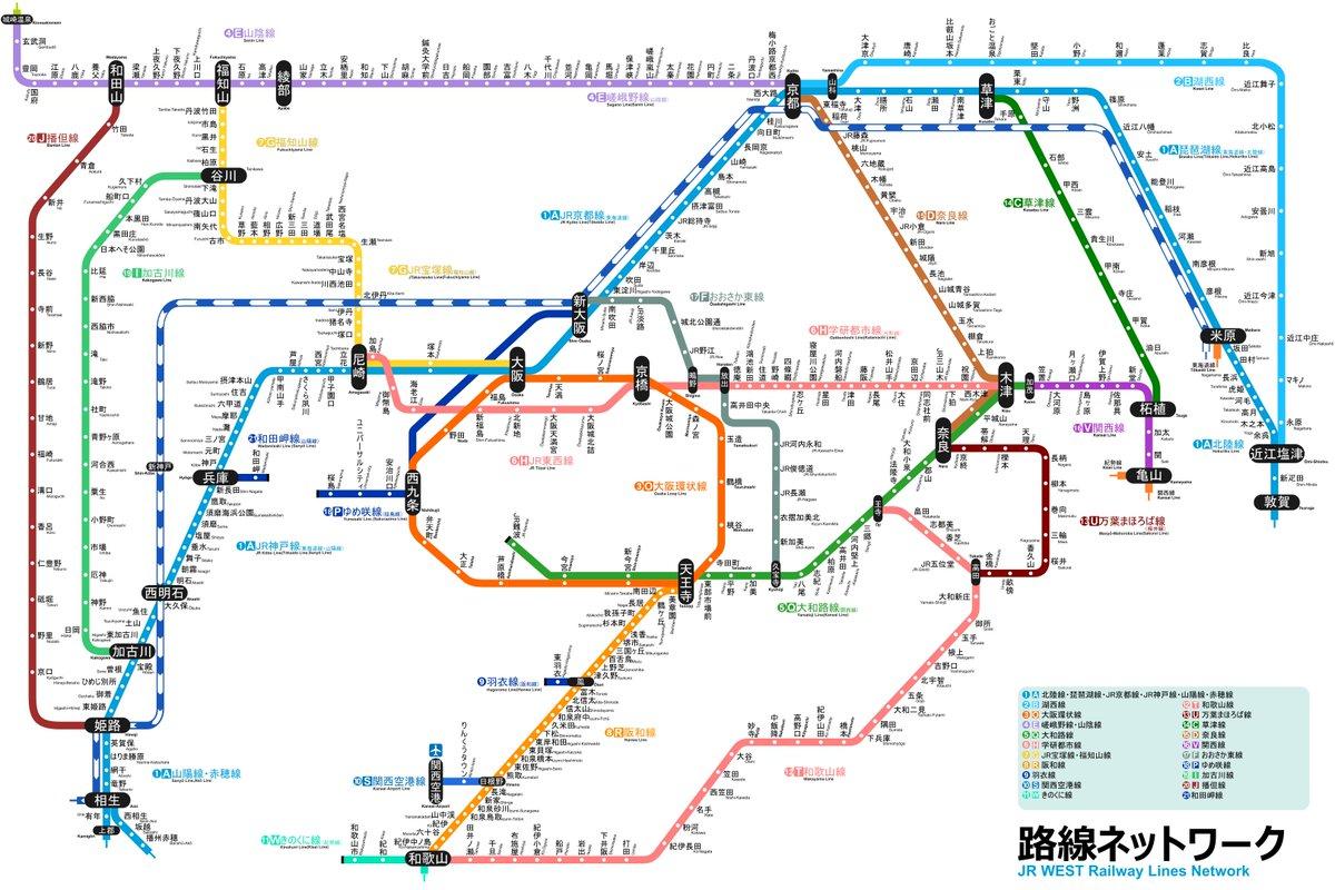 図 jr 東日本 路線