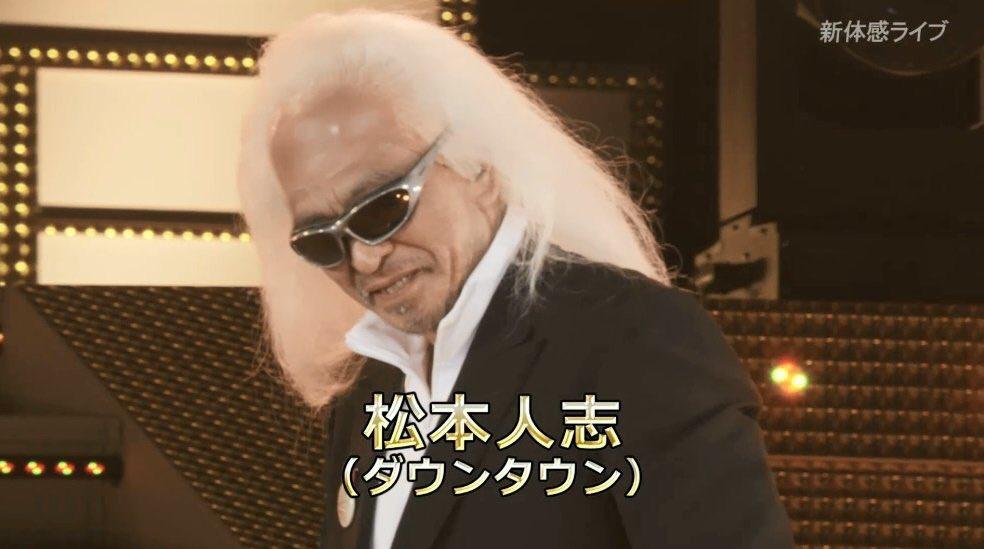 指原が卒コンで松本人志を出演させてけど乃木坂ちゃんなら誰を呼べるのか考えようぜ