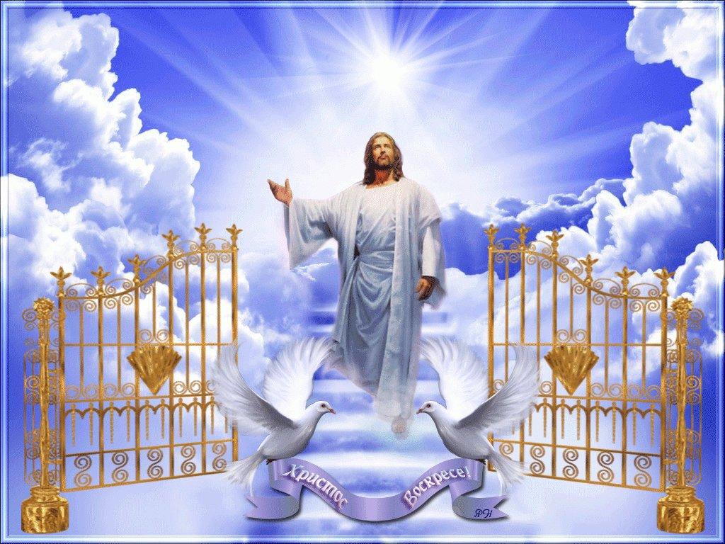 Для нового, картинки гиф христианские