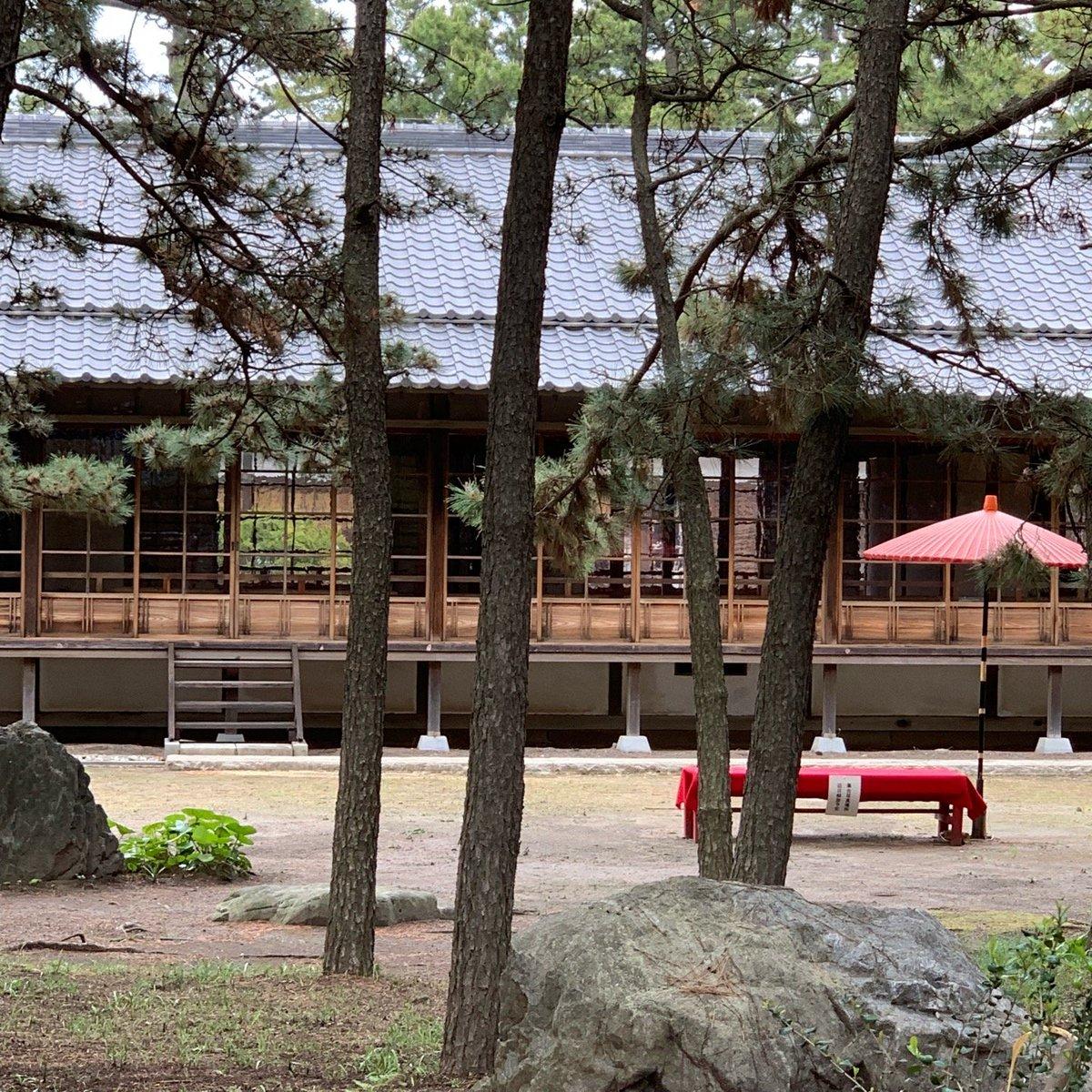 沼津御用邸(2)西附属邸(1)