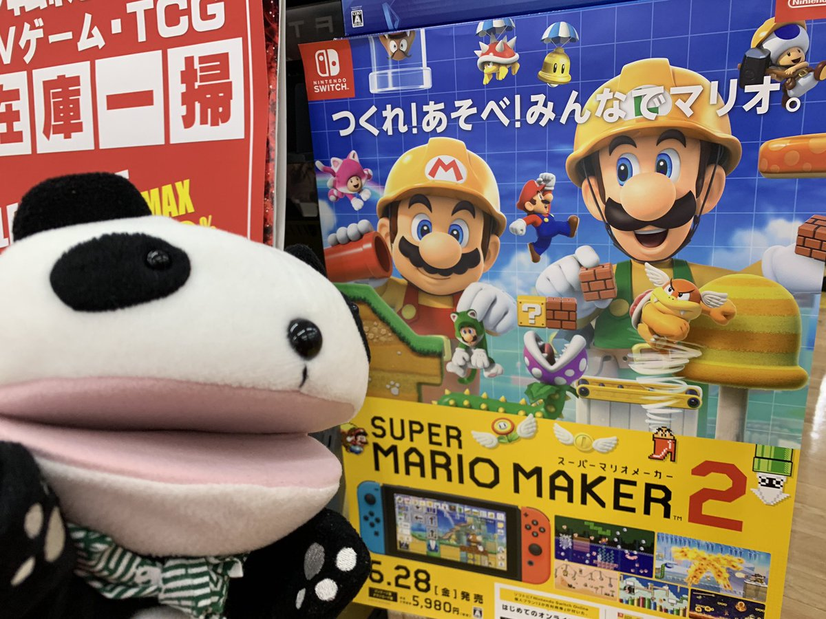 Advanced notice: Super Mario Maker 2 ad gives us a taste of