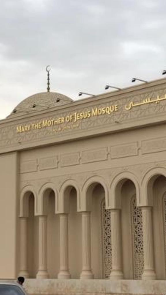 Mary mother of jesus mosque images