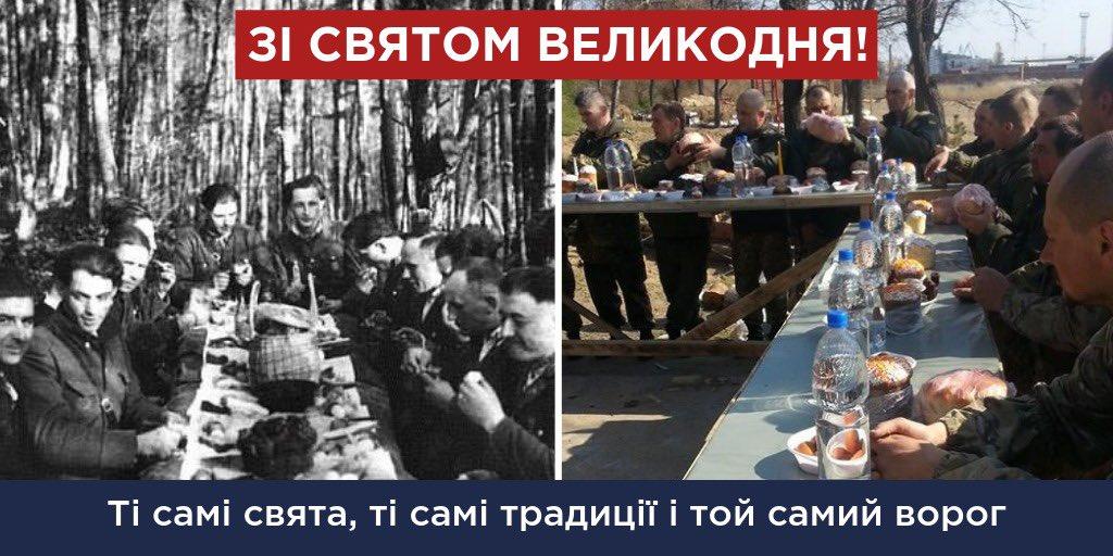 Картини українських воїнів покажуть у Великій Британії - Цензор.НЕТ 5494