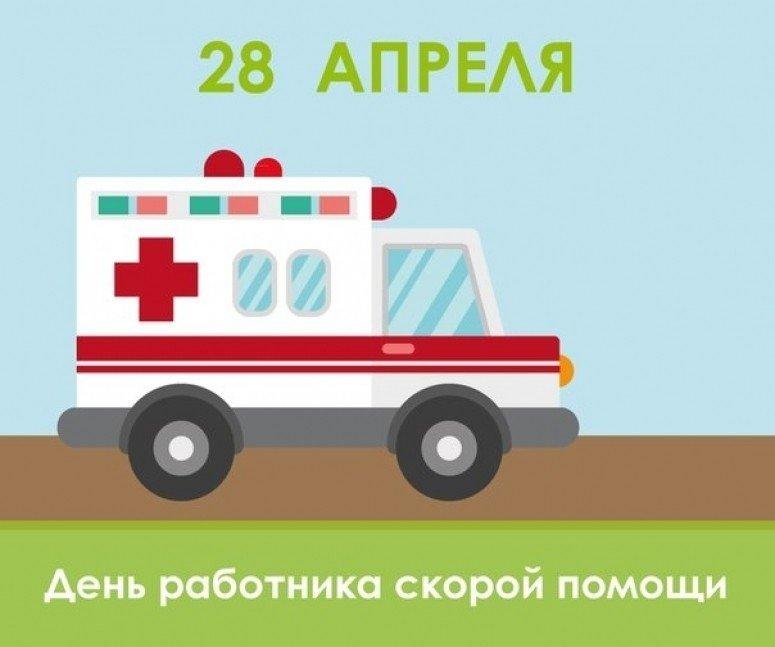 Помощь в россии открытки, гиацинта картинки детей
