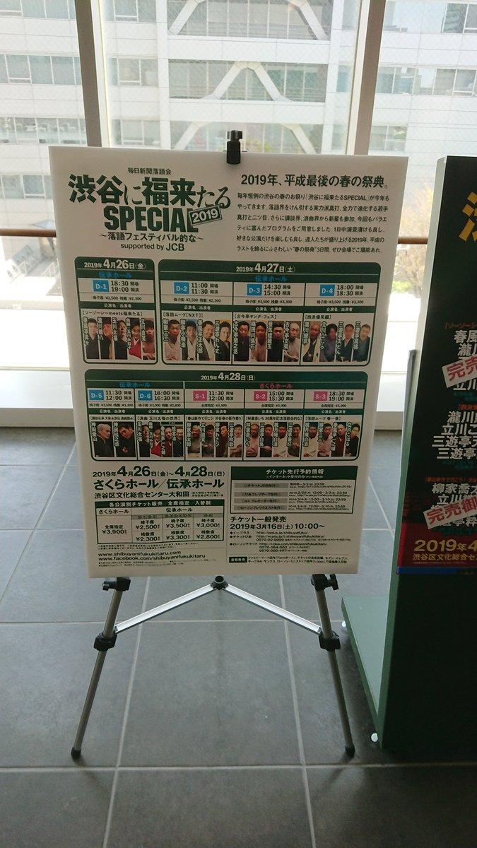 ドン ファン 新宿
