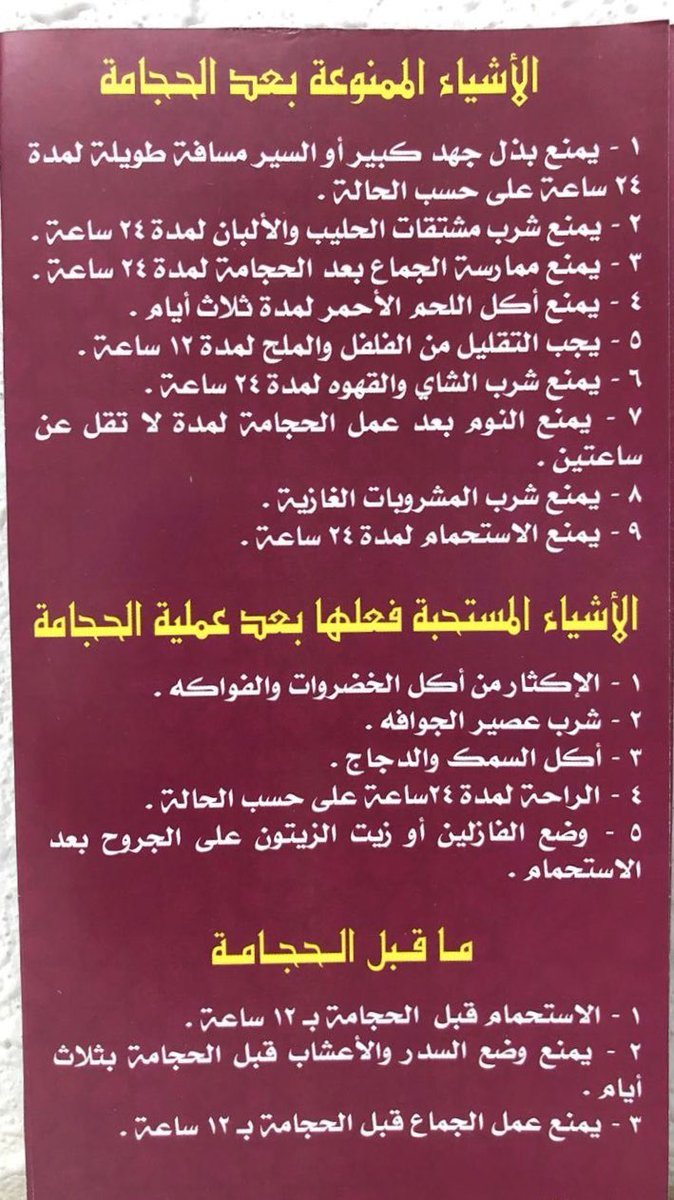 أم ريان Saad123nk Twitter