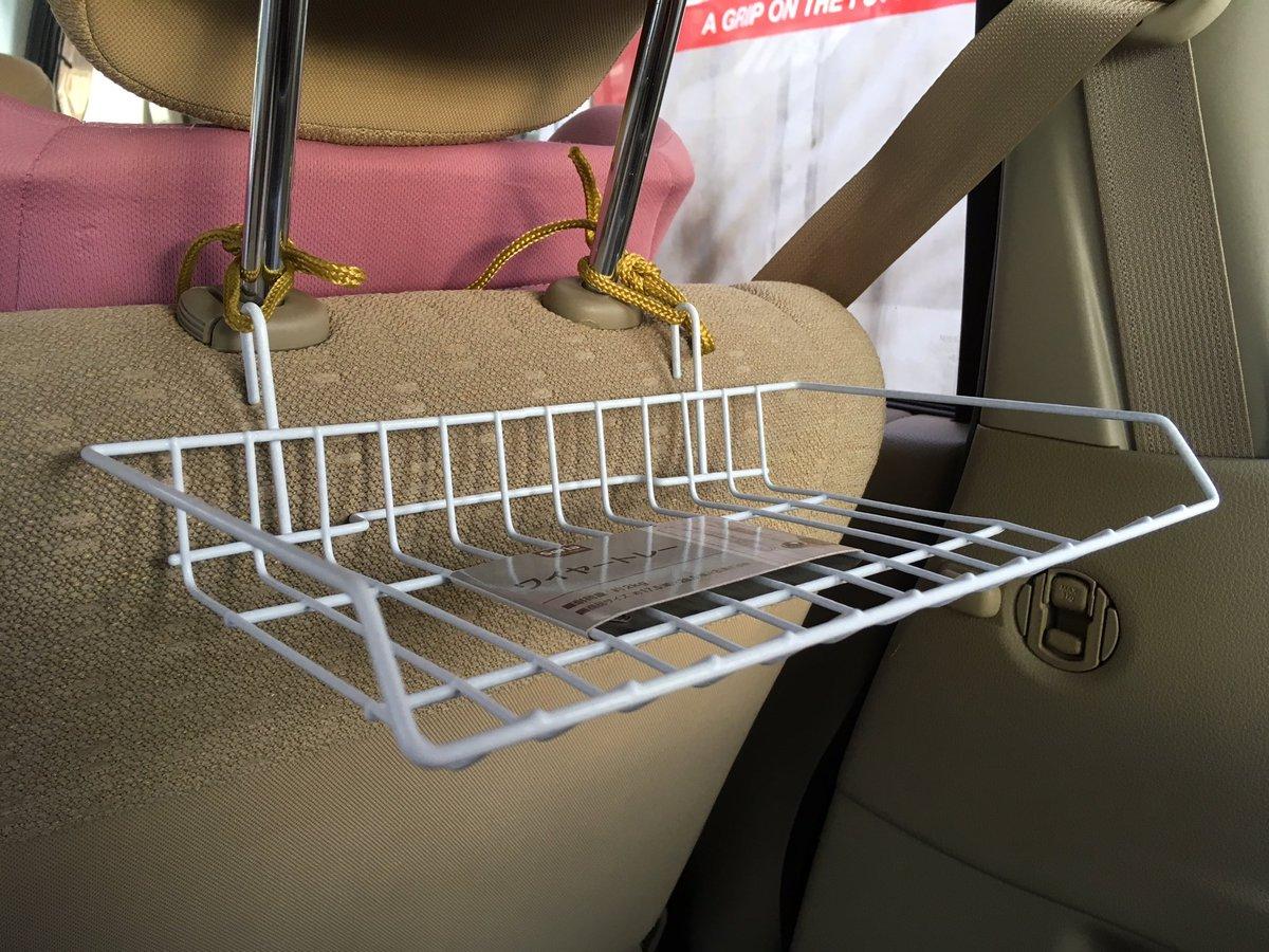 test ツイッターメディア - 長距離ドライブで車に #リアテーブル が欲しかったけど色やら値段やらで気に入ったのがなくてとりあえず、とりあえずだッ!と試行錯誤したら100円でこんな素敵に仕上がりに。#セリア の #ワイヤートレー で取り外し可能なテーブル。え?見た目の美しさ?たこ焼きとか乗せるだけだからいいだろ別に。 https://t.co/iM0nVQ9Hov