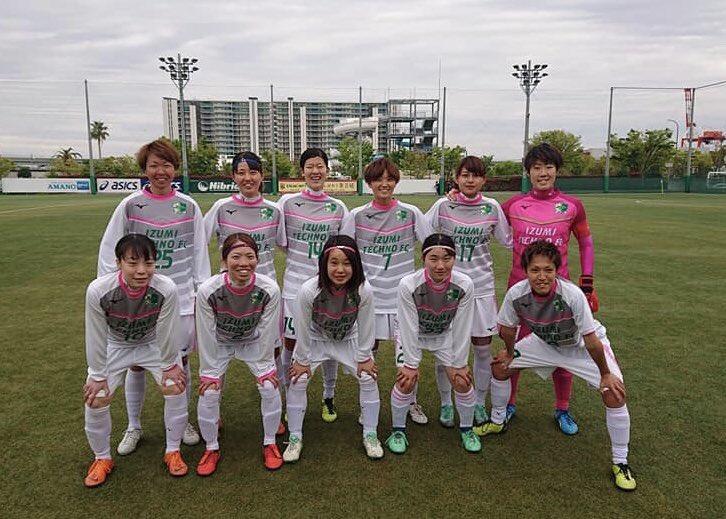 Fc 和泉 テクノ 大阪少年サッカー応援団