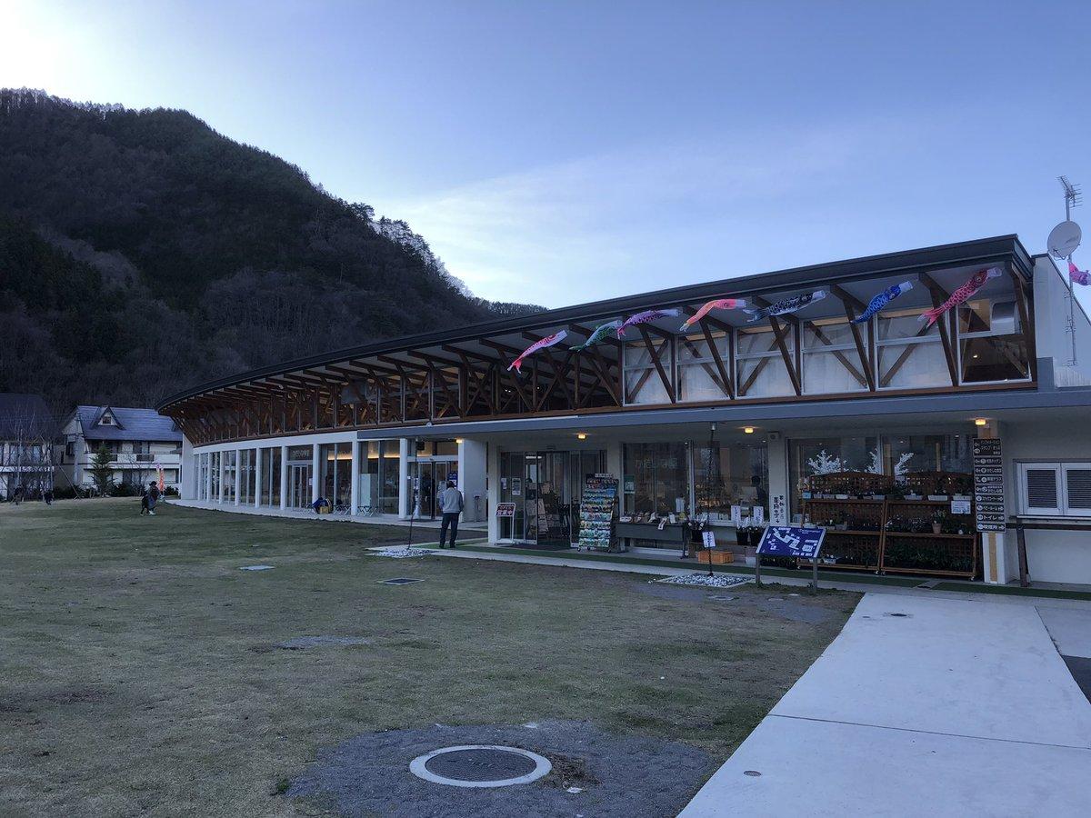 片品 村 道 の 駅
