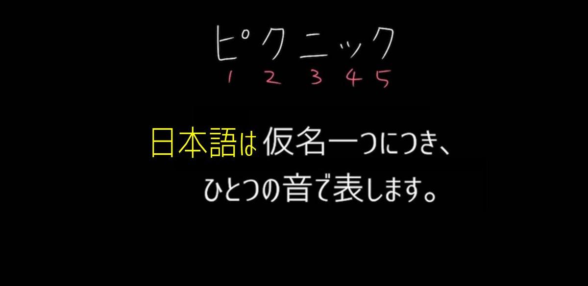 がっちゃん 英語 アプリ 【英語学習アプリ】TOEIC985の俺がおすすめをガチで紹介!