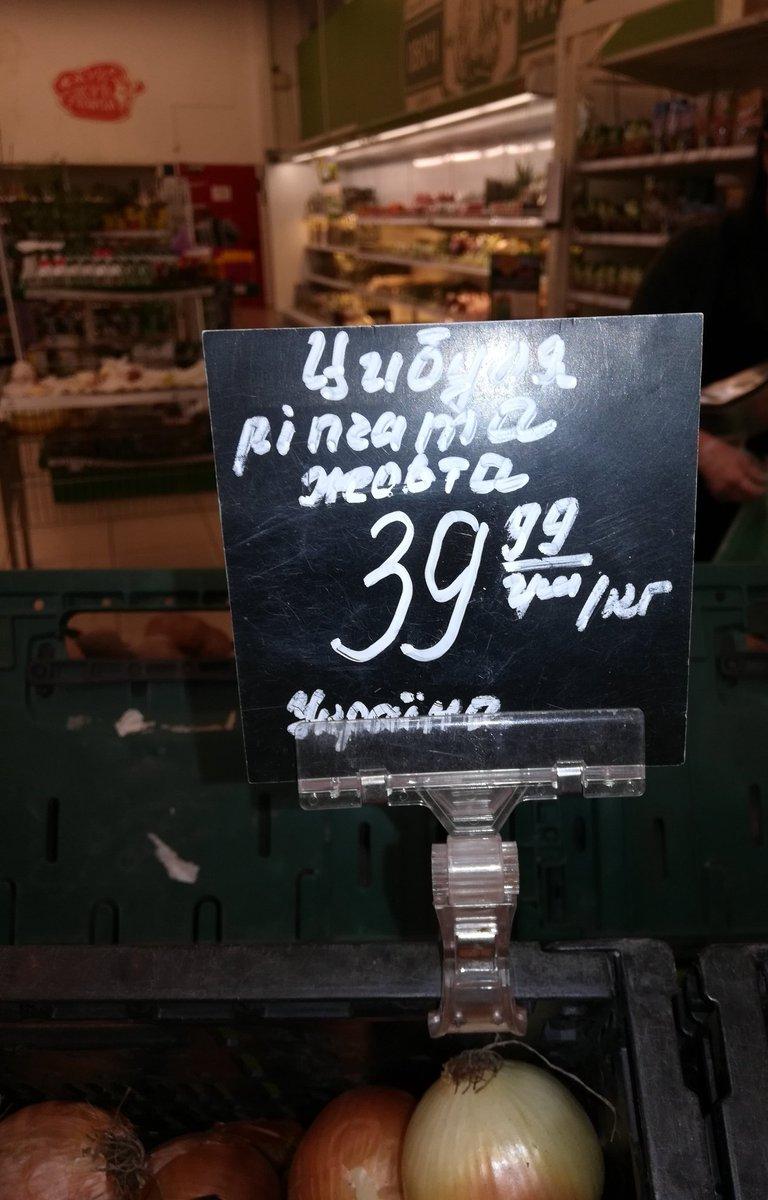 Мингарелли не называл цифру 8 млрд евро, говоря о неиспользованной Украиной помощи от Евросоюза, - представительство ЕС в Украине - Цензор.НЕТ 5155