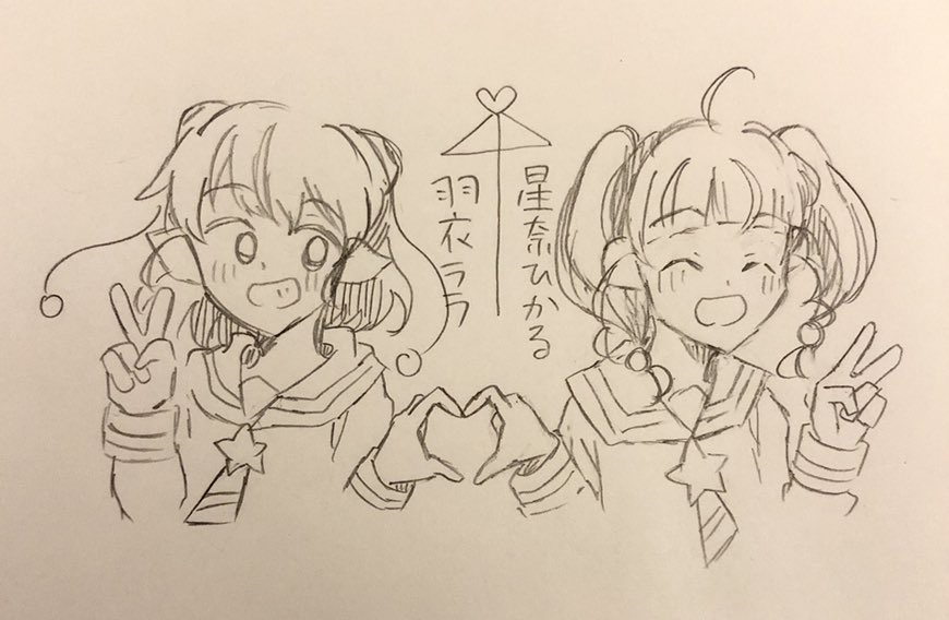 雨野はら💫 (@hara__555)さんのイラスト
