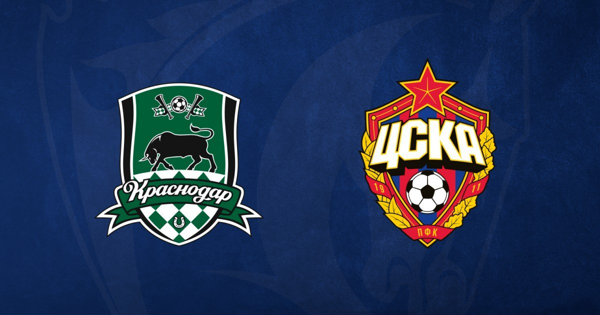 Футбол Краснодар - ЦСКА Москва 27.06.19 прямая трансляция