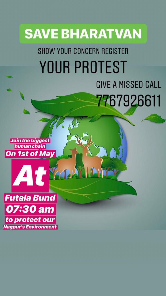 Be a part of the #longest #human #chain in #Maharashtra to #protect #environment at Futala #LAKE #Nagpur at 07.30 am on #May1 2019  @timesofindia  @TOI_Nagpur  @TimesNow  @TOIIndiaNews  @TOIAlerts  @SunilWarrier1  @deespeak  @SrBachchan  @paanifoundation  @natgeowild  @BBCEarth