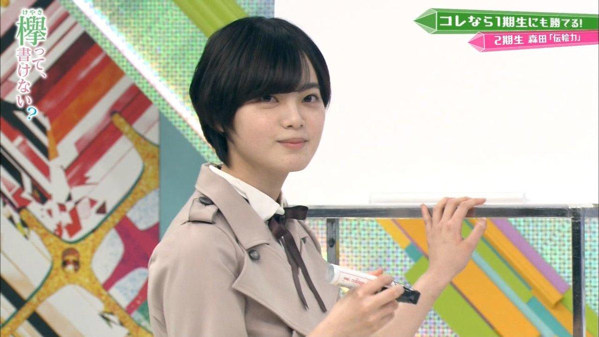【朗報】欅坂46平手友梨奈さん、久々の冠番組に笑顔で出演し大反響wwwwwwwwwwww
