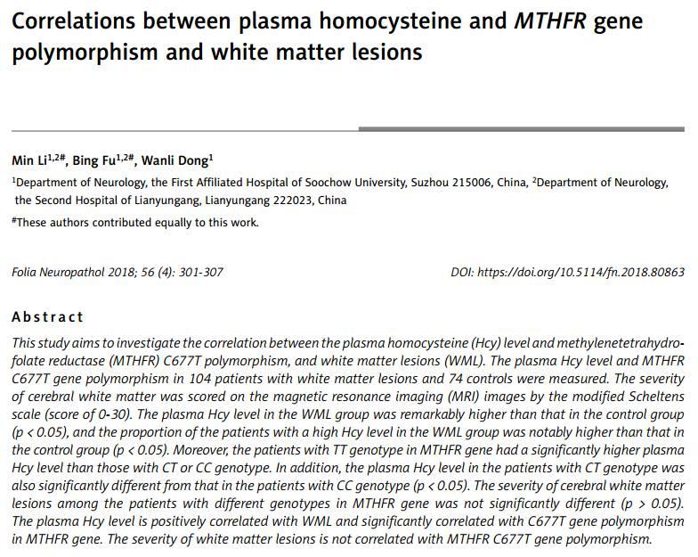 Mthfr Overmethylation Treatment