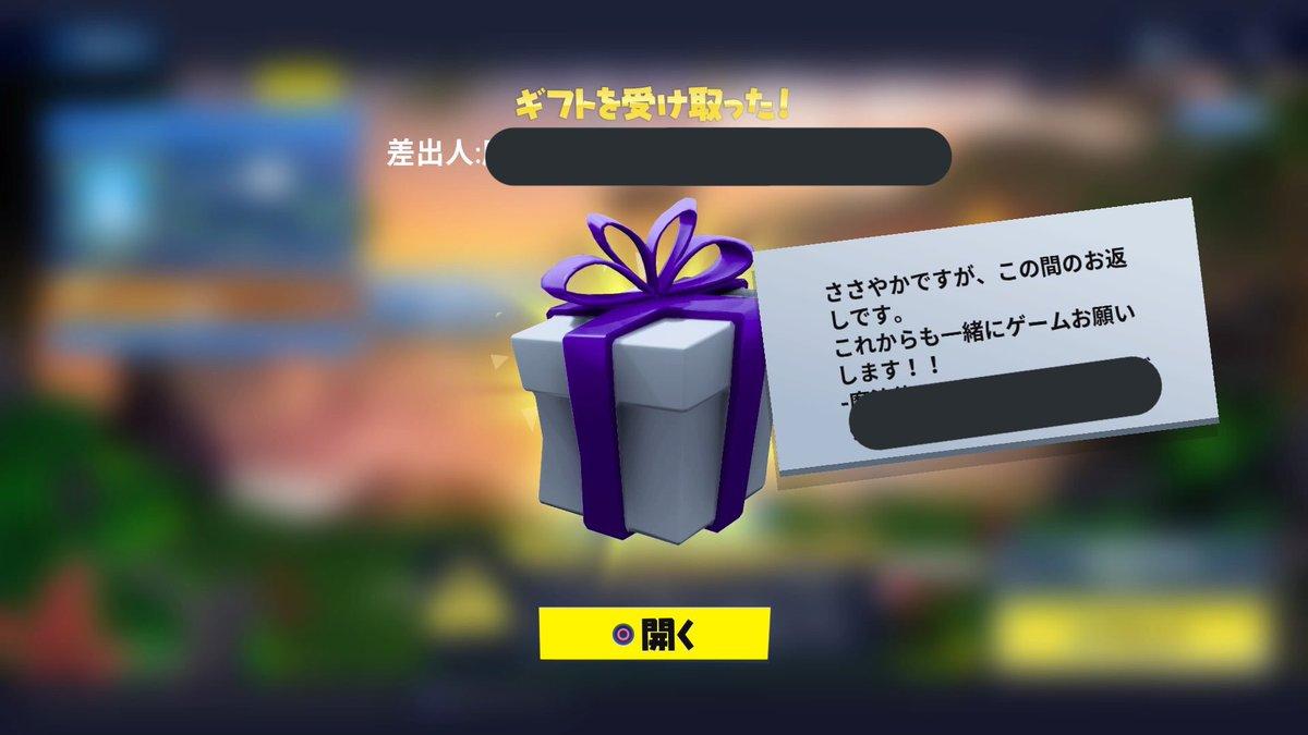 息子みたいに可愛いフレンド君からお返しとかいうプレゼントが届いていた……(こないだ就職祝いでプレゼント送った(*´ㅅ`)?)いやもう可愛すぎるでしょお前お前お前お前お前お前ぇぇぇぇぇぇぇぇぇ!!!!!!!!ありがと大好き幸せになれよ(´; ω ;`)?