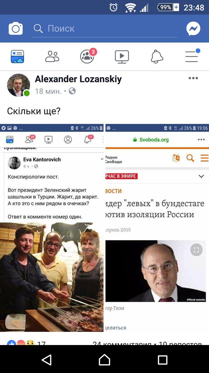 Зеленський повертається в Україну - Цензор.НЕТ 4427