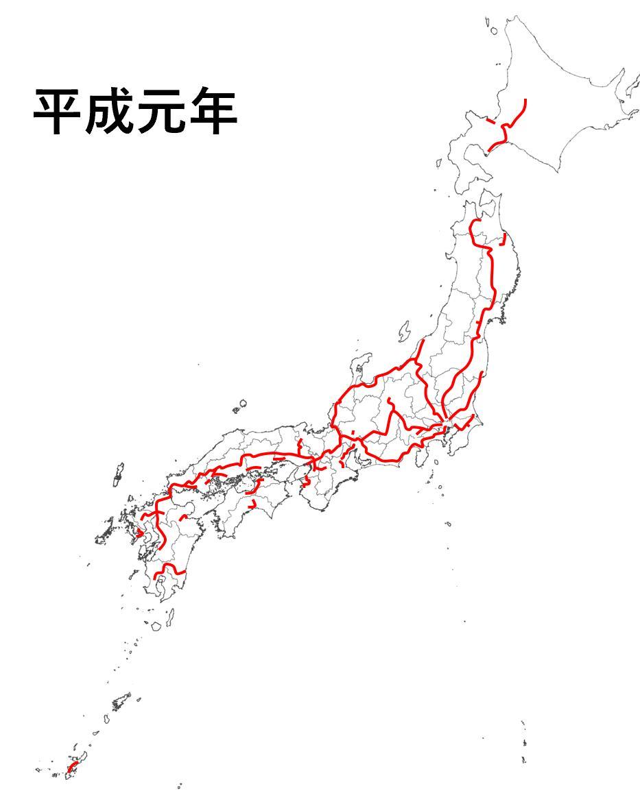 昭和・平成で造り上げられた高速道路網!!