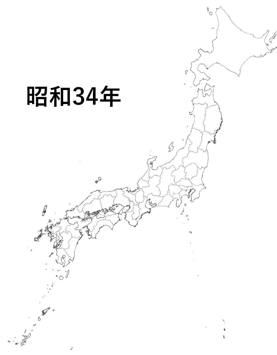 平成最後の昭和の日なので、昭和34年(高速道路がないころ)と平成元年、平成31年の高速道路(高速自動車国道)網の地図を作った。昭和38年に日本初の高速道路・名神高速が開通して以来、日本は昭和、平成という時代の中でこれだけの高速道路網を造り上げていったと思うと感動を覚える。 #日本道路好団