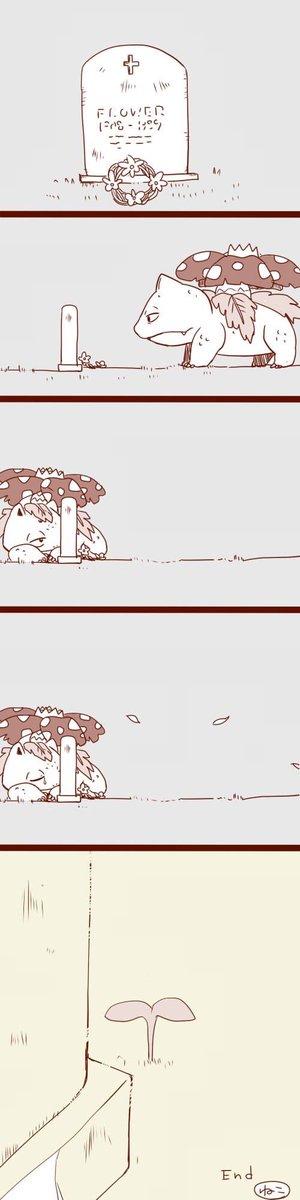 🐇縞子🐰(shimaco1) / 2019年4月のお気に入り - ツイセーブ