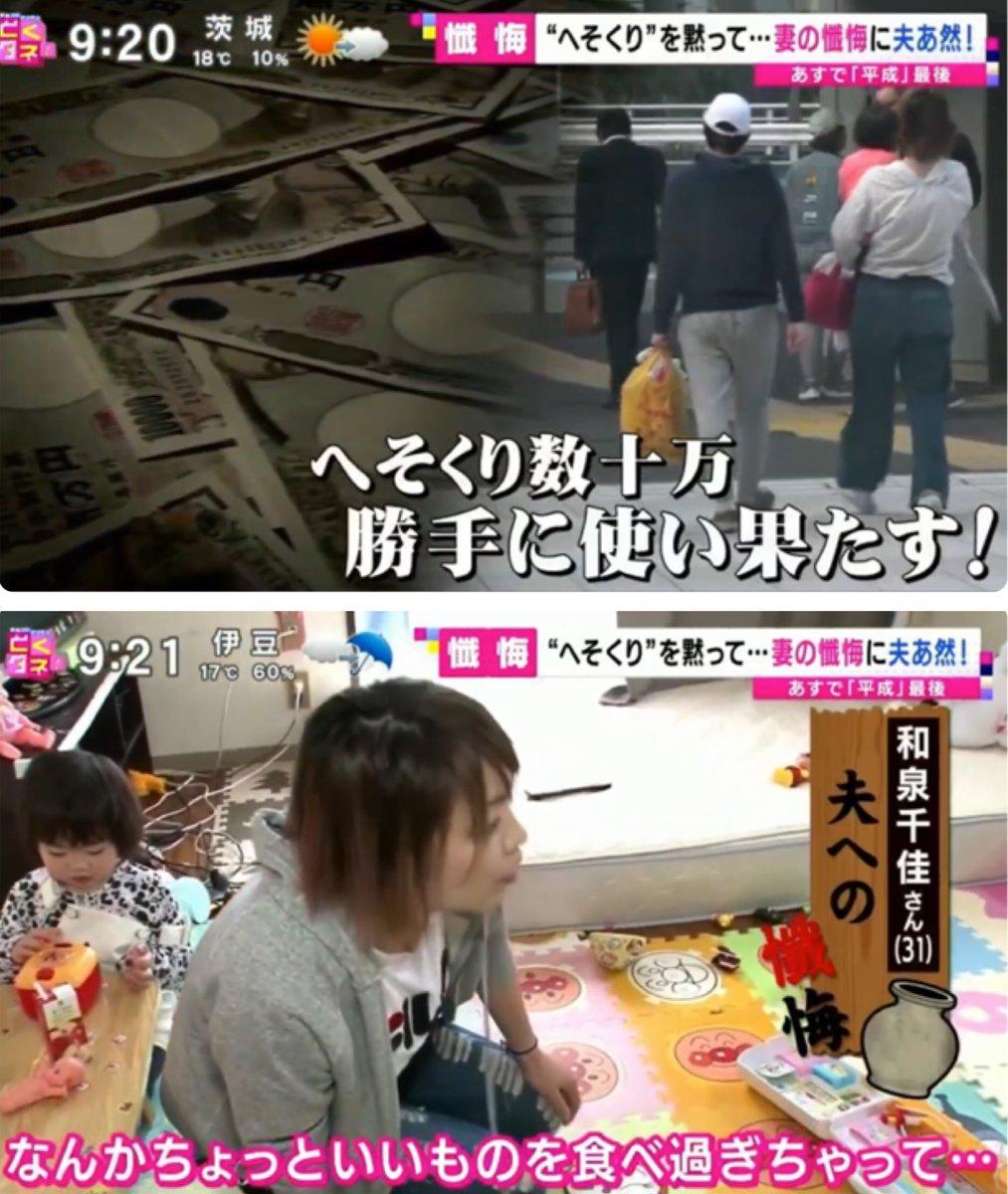 名前が決まらない@時給983円さんの投稿画像