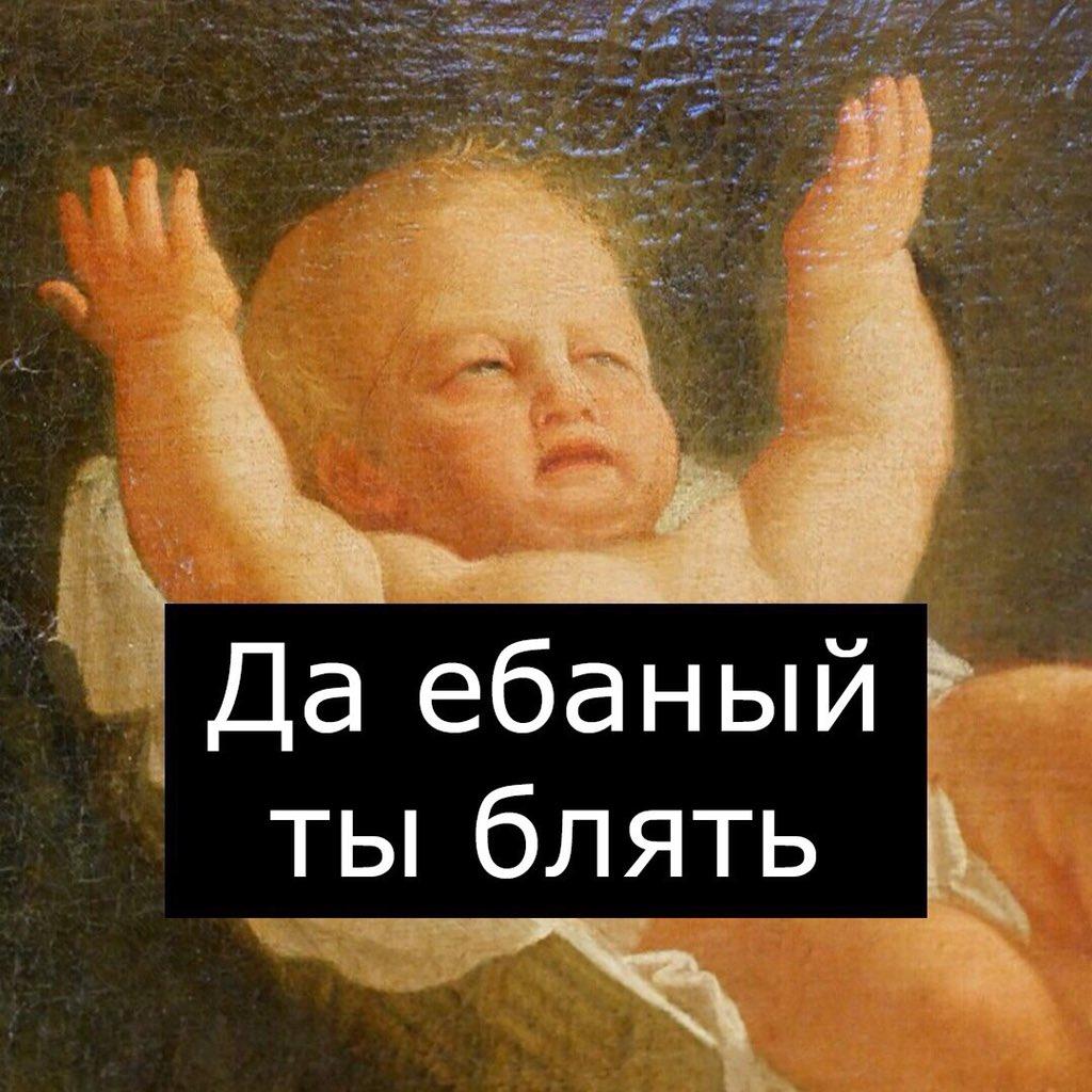 Картинки с надписью да блять