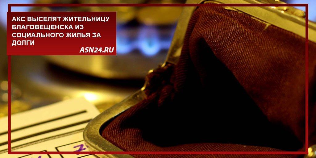 жилье по социальному найму в москве 2019